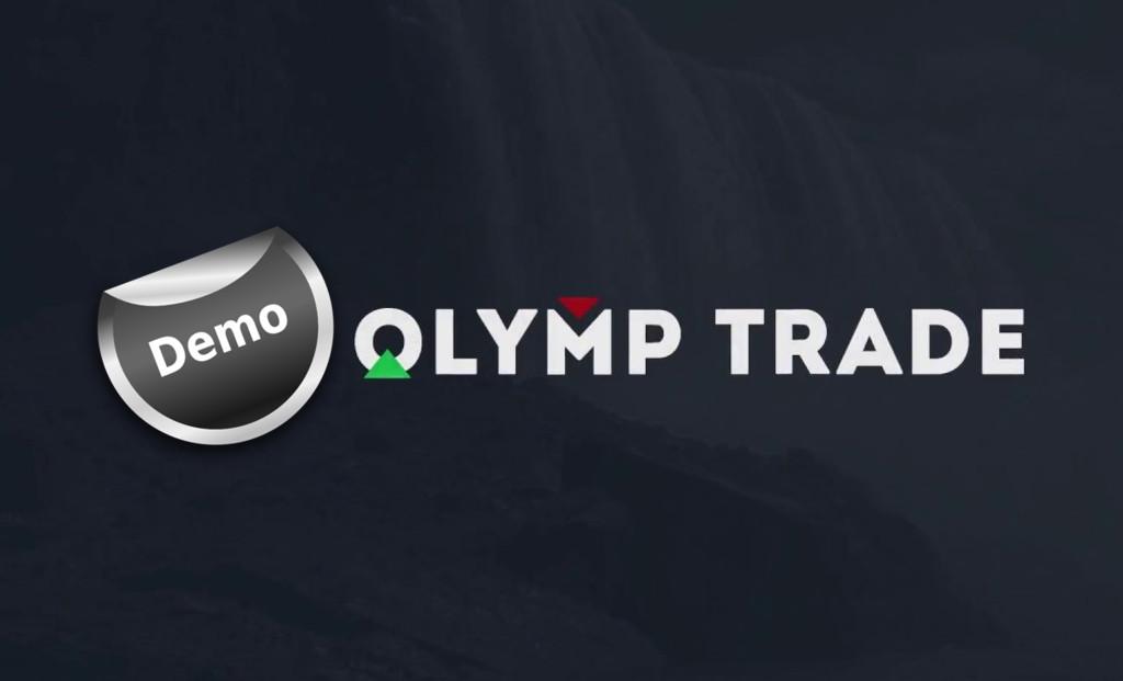 Chơi Demo luôn thắng những nạp tiền vào Olymp Trade chơi thật thì thua?