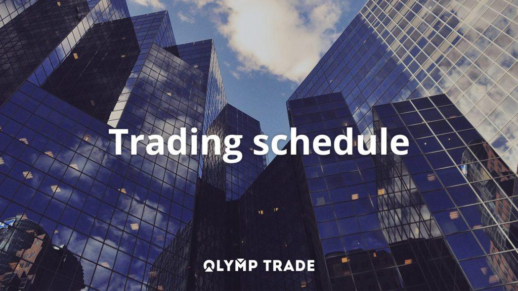 Lịch kinh tế tại Olymp Trade
