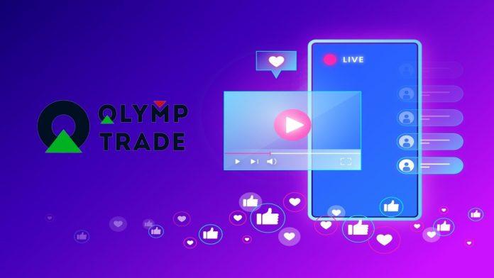 Hướng dẫn sử dụng tính năng nhiều tài khoản trong Olymp Trade